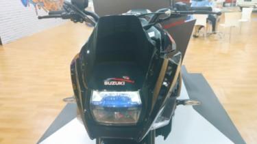 Headlamp Suzuki Katana