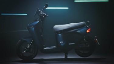 Skuter listrik Yamaha EC-05.