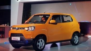 Suzuki S-Presso.