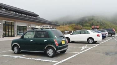 Ilustrasi mobil di Jepang