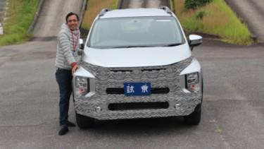 new Crossover MPV Mitsubishi