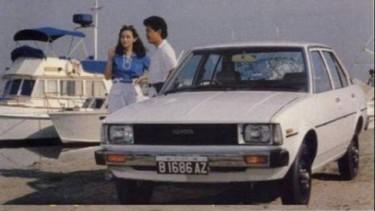 Iklan Mobil Zaman Dulu