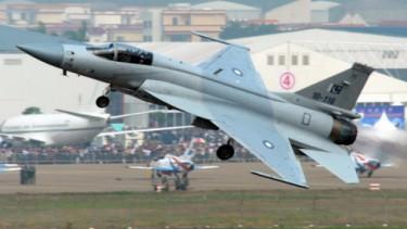 Jet JF-17