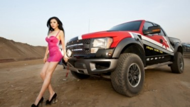 Ilustrasi mobil Ford (Ranger Raptor)