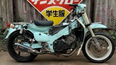 Motor bebek jadul dimodifikasi
