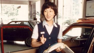 Kyoko Shimada