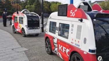 Mobil KFC di China