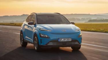 Hyundai Kona Electric baru