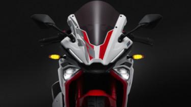 GPX Demon GR200R