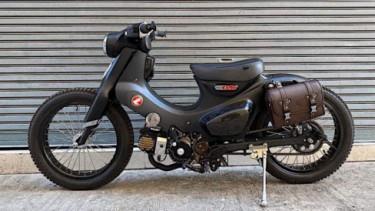 Modifikasi motor Honda Super Cub C125.